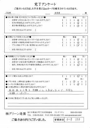T様邸 神楽_000001