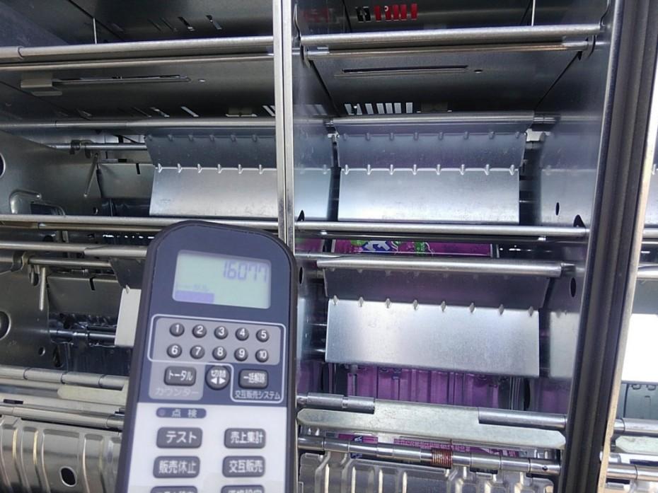 グリーン造園 旭川 自動販売機