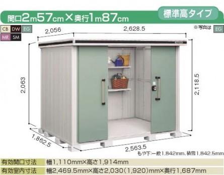 LMDS-2518
