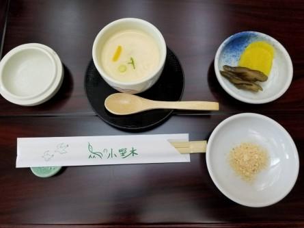 小野木 茶碗蒸し