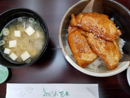 小野木 鳥丼&お味噌汁
