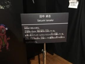 サッポロファクトリー/キモイ展