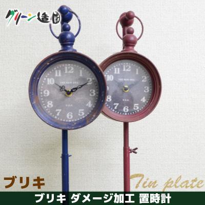 ブリキの置時計